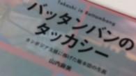ライター/作家の山内麻美さんに、「書く」ことへのスタンスについて伺いました。